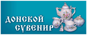 Семикаракорская керамика от Донских сувениров
